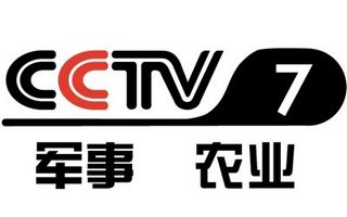CCTV7